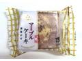 三星社 レインボーシリーズ マーブルケーキ 袋1個