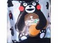 くまもと菓房 くまモンカスタードケーキ デコポンクリーム 袋1個