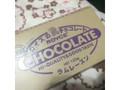 ロイズコンフェクト 板チョコレート ラムレーズン 箱1枚