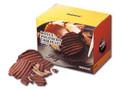 ロイズ ポテトチップチョコレート