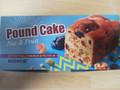 ロイズ カルフォルニアの恵みあふれるパウンドケーキ