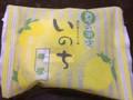 ラグノオ いのち 檸檬 袋1個