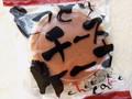 カルディ オリジナル しっとりチーズケーキ 5号 袋1個