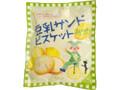 カルディ 豆乳サンドビスケット レモンクリーム 袋10枚