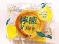 キャメル珈琲 檸檬タルト 袋1個