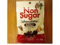 カルディ ノンシュガーチョコレート ビター 袋35g