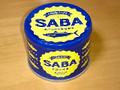 カルディ SABA サバの水煮 缶190g