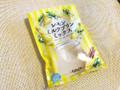 カルディ レモンミルクプリンミックス 袋75g