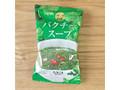 カルディ パクチースープ 袋6.2g