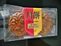 カルディ オリジナル 月餅 蓮の実&黒胡麻くるみ 袋2個