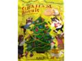 カルディ クリスマス グラハムビスケット メープル 袋18個