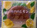 カルディ 瀬戸内レモンサブレ 袋1個