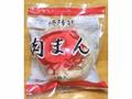 崎陽軒 肉まん 袋1個
