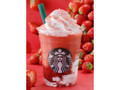 スターバックス #STRAWBERRYVERYMUCHFRAPPUCCINO__RED