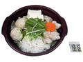 セブン-イレブン 博多水炊き 濃厚鶏スープ