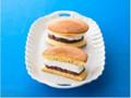 セブン-イレブン 北海道十勝産小豆使用 生どら焼き 粒あん&ホイップ