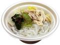 セブン-イレブン 白菜を美味しく食べよう!春雨スープ