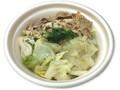 セブン-イレブン 旬を味わう牛肉とキャベツのスープ