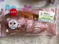 セブン-イレブン たっぷりホイップコッペ 桜風味