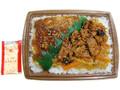 セブン-イレブン ど~んと!豚焼肉弁当 おろし&にんにく醤油