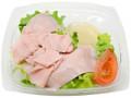 セブン-イレブン フレンチドレッシングのグリーンサラダ