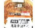 セブン-イレブン 鬼旨辛担々麺