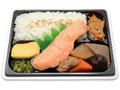 セブン-イレブン 温めなくても美味しい!熟成銀鮭幕の内