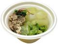 セブン-イレブン 旬を味わう!冬瓜と牛肉のスープ