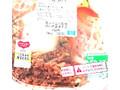 セブン-イレブン 関ジャニ∞監修 ガパオ風ライス