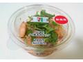 セブン-イレブン ピリ辛!タイ風春雨サラダ