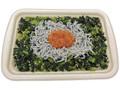 セブン-イレブン 青菜とゆず明太子の御飯