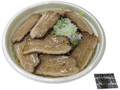 セブン-イレブン 熟成ちぢれ麺喜多方チャーシューメン