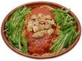 セブン-イレブン 1/2日分野菜パスタ あさりと水菜のボンゴレ