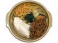 セブン-イレブン 1/2日分の野菜!豆乳担々スープ 豆腐入