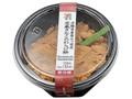 セブン-イレブン 京風きなこのわらび餅 沖縄県産黒みつ使用