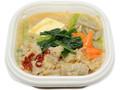 セブン-イレブン 1/2日分の野菜!白味噌仕立ての牛もつ丼