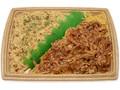 セブン-イレブン ペッパーバターライス&牛焼肉弁当