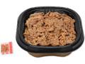 セブン-イレブン 熟成肉の特製牛丼アンガス種牛肉使用