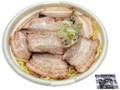 セブン-イレブン 熟成ちぢれ麺喜多方チャーシュー麺