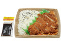 セブン-イレブン 特製ソースのチキンカツ弁当