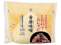 セブン-イレブン 北陸産米こだわりおむすび青唐味噌