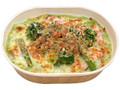 セブン-イレブン 緑野菜のベジグラタンほうれん草ブロッコリー