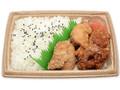 セブン-イレブン 若鶏の二種唐揚弁当 旨塩&にんにく醤油