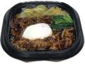 セブン-イレブン 半熟玉子で食べるすき焼き丼