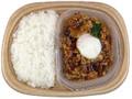 セブン-イレブン 半熟玉子と食べる牛すき煮弁当