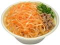 セブン-イレブン 1/2日分の野菜!深谷ねぎ味噌ラーメン