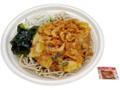 セブン-イレブン 桜海老かき揚げ蕎麦