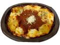 セブン-イレブン ポテトとミートの4種チーズ焼き