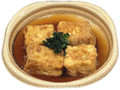 セブン-イレブン 揚げだし豆腐