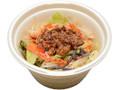 セブン-イレブン 1/2日分の野菜!ごま豆乳担々スープ